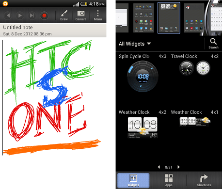 htc one s c2 interface