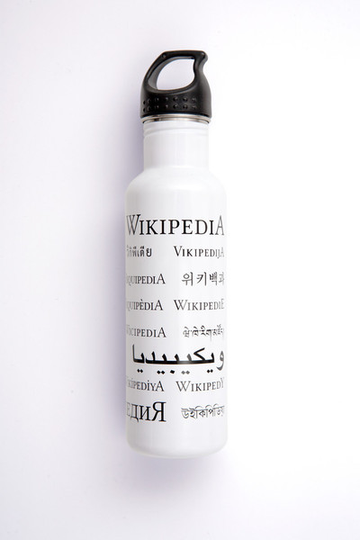 Wikipedia Language Water Bottle