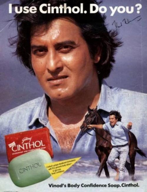 vintage ad india 1