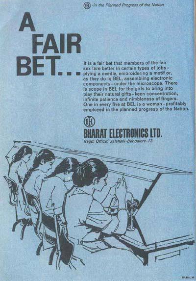 communication – Take off with Natarajan
