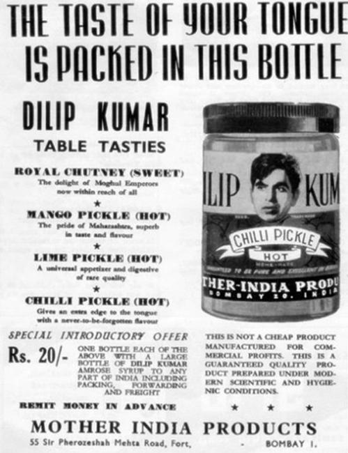 vintage ad india 2