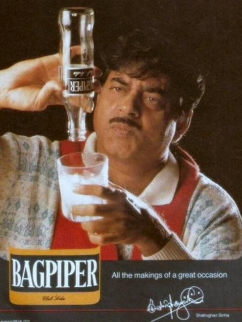 vintage ad india 4