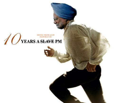 10 years of Slave PM