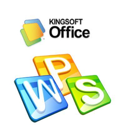 Kingsoft-Office