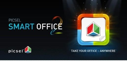 smart-office 2