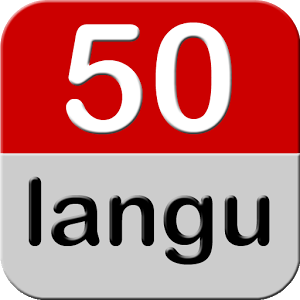 50 languages android app