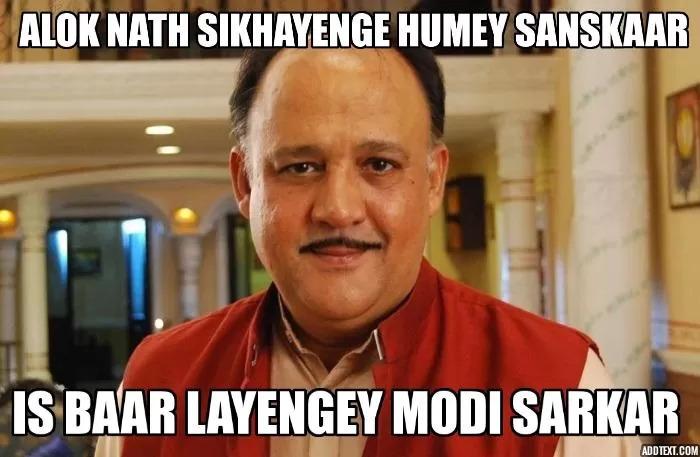 Alok Nath -  Abki Baar Modi Sarkar