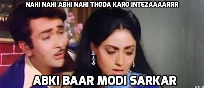 Nahi Nahi - Abki Baar Modi Sarkar