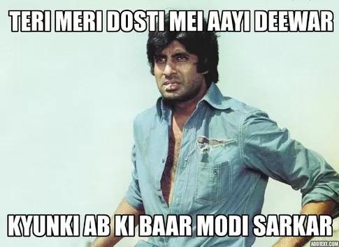 15+ Hilarious/Funny Abki Baar Modi Sarkar Trolls Memes