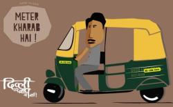 Delhi-Minimalist-poster-4