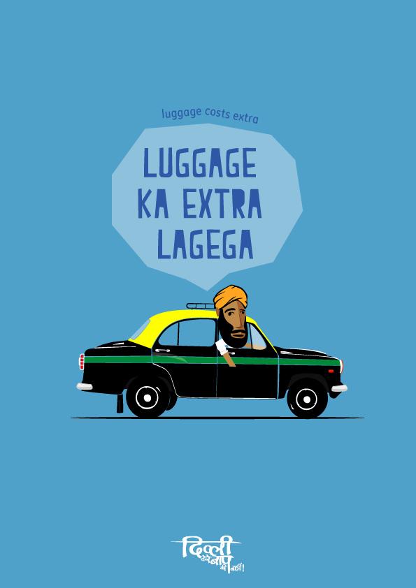 Delhi Minimalist poster 5