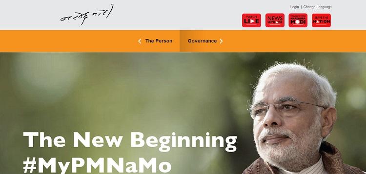 NaMo  Website
