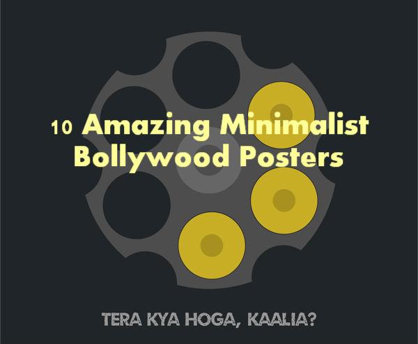 sholay-movies-minimalistic-poster-akshar-pathak