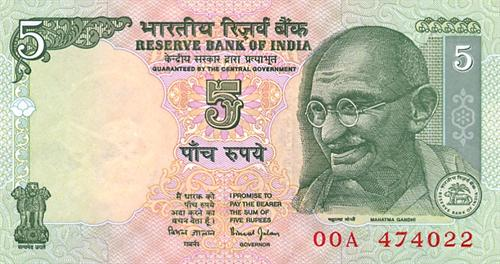 Indian 5 rupees note