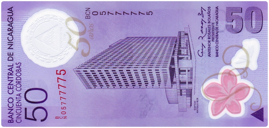 Currency_Nivaragua