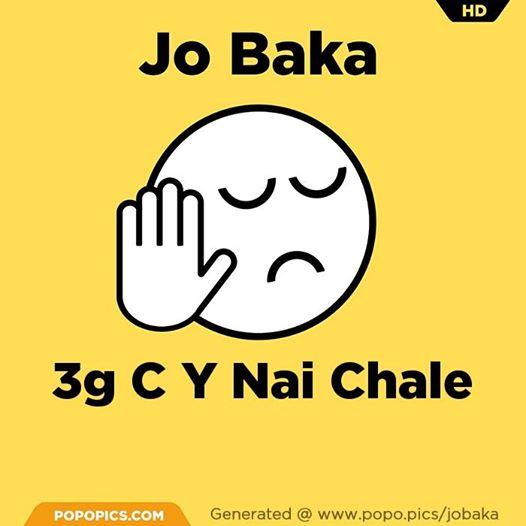 Jo Baka New Jokes