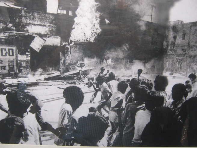 1984(3)