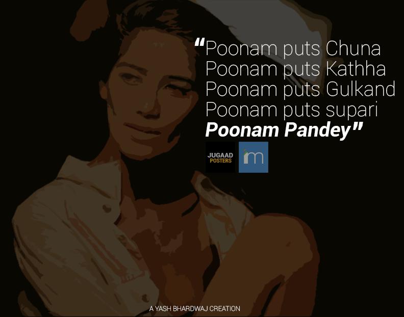 Poonam Pandey Meme