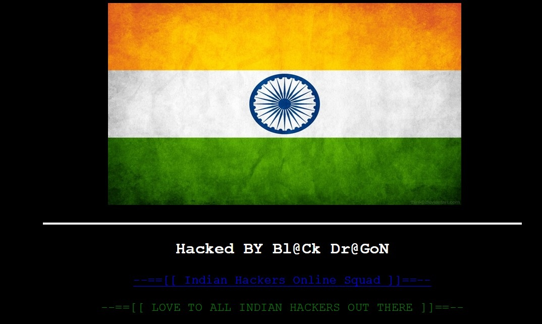 ppp website hacked