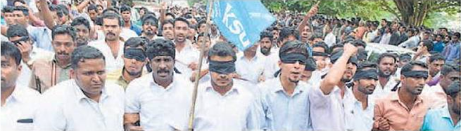 KSU(Kerala wing of NSUI) opposers
