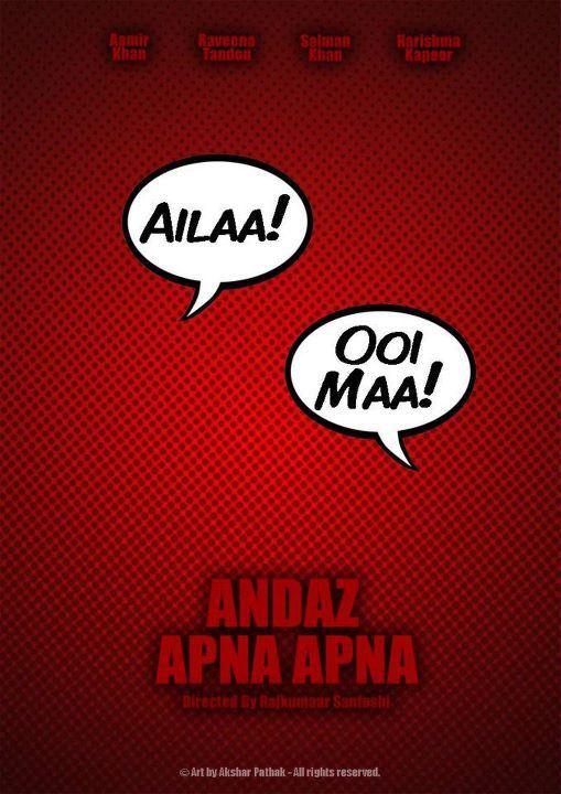 andaaz1
