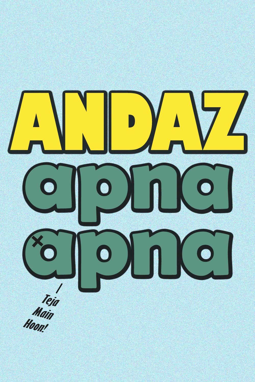 andaaz5