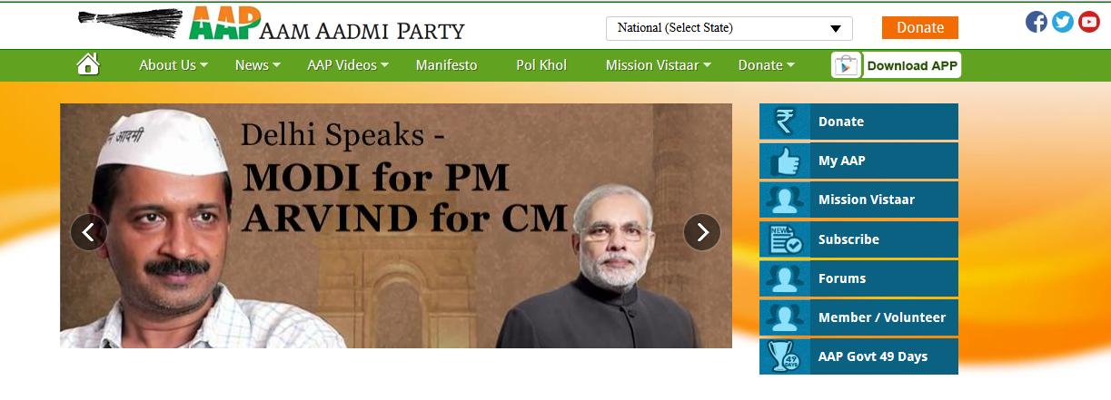 delhi election annoucement