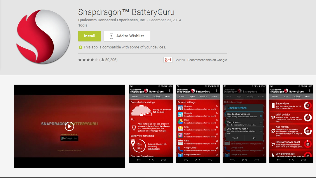 qualcomm-battery-guru