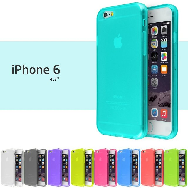 Ace Teah Colourful Cover for iPhone 6