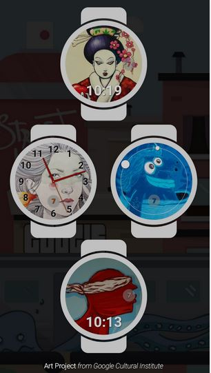 Street Art watch face