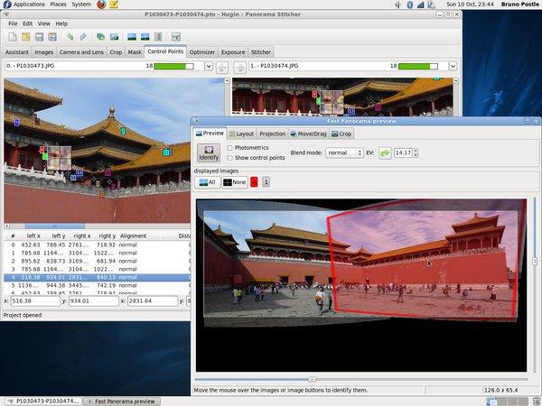 Hugin Photo Stitching Software