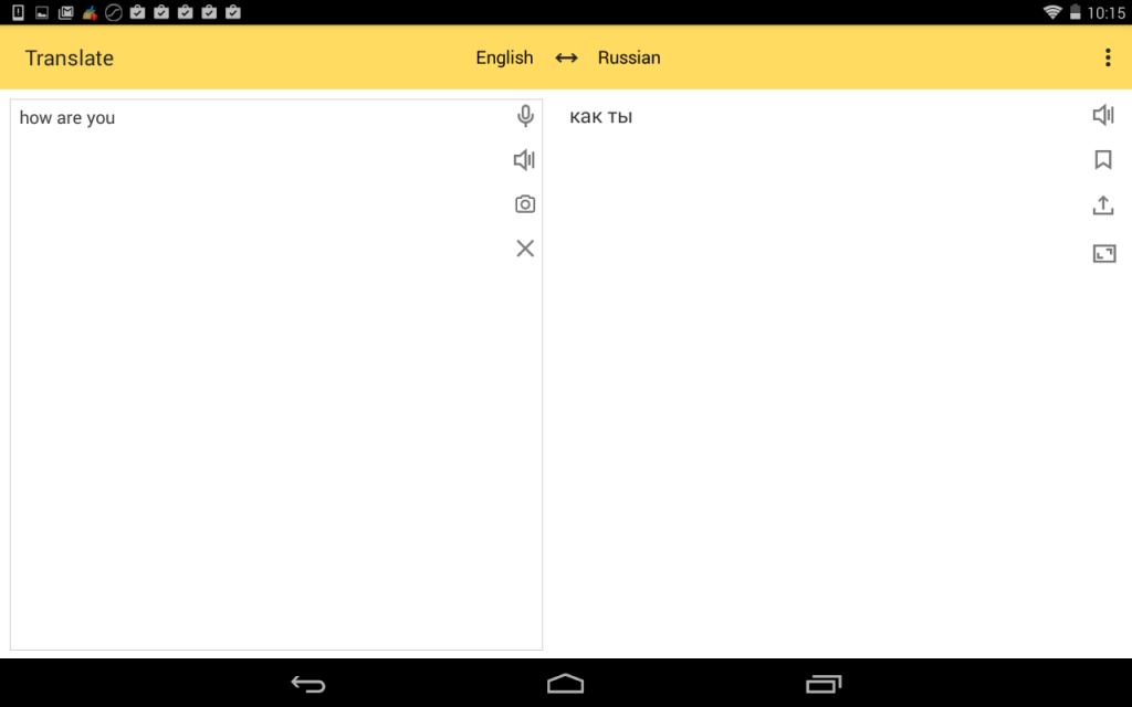 8 Best Translation Apps For iPhone and Android (2015)