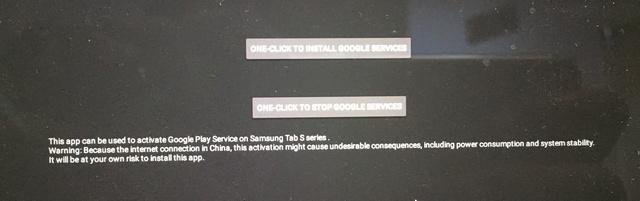 Remix OS GMSInstaller Google Play services install