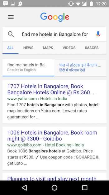 gn hotels in blore