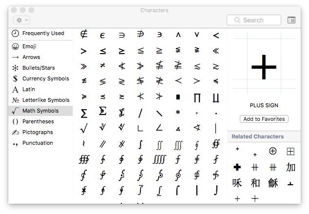 mac keyboard symbols character viewer