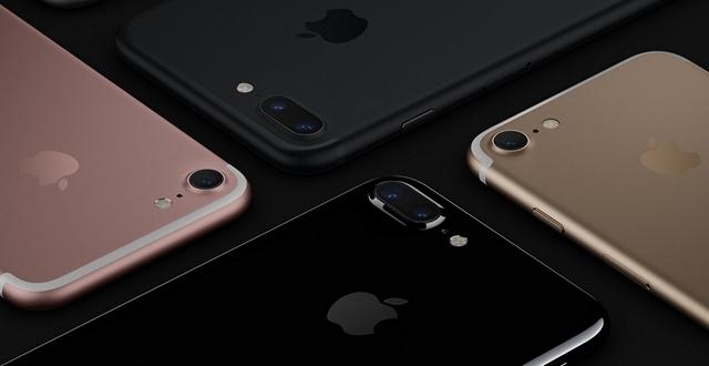 apple-iphone-7-event-round-up