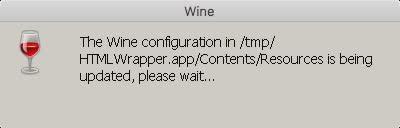 wineskin-busy