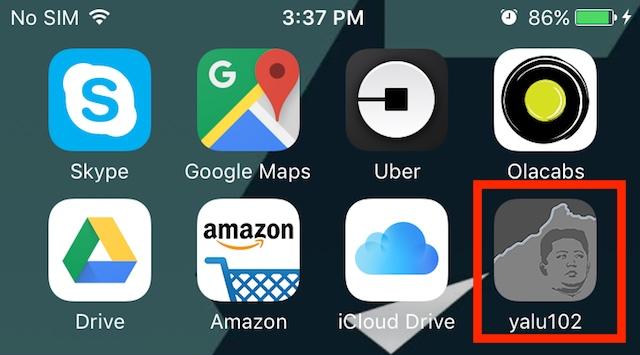 yalu app on home screen