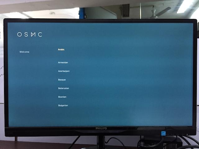 Como instalar o Kodi no Raspberry Pi 3 (guia)