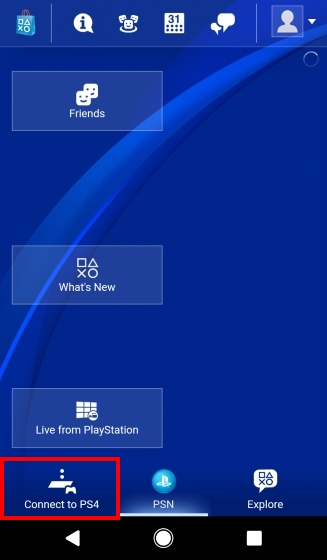 PlayStation App Screen