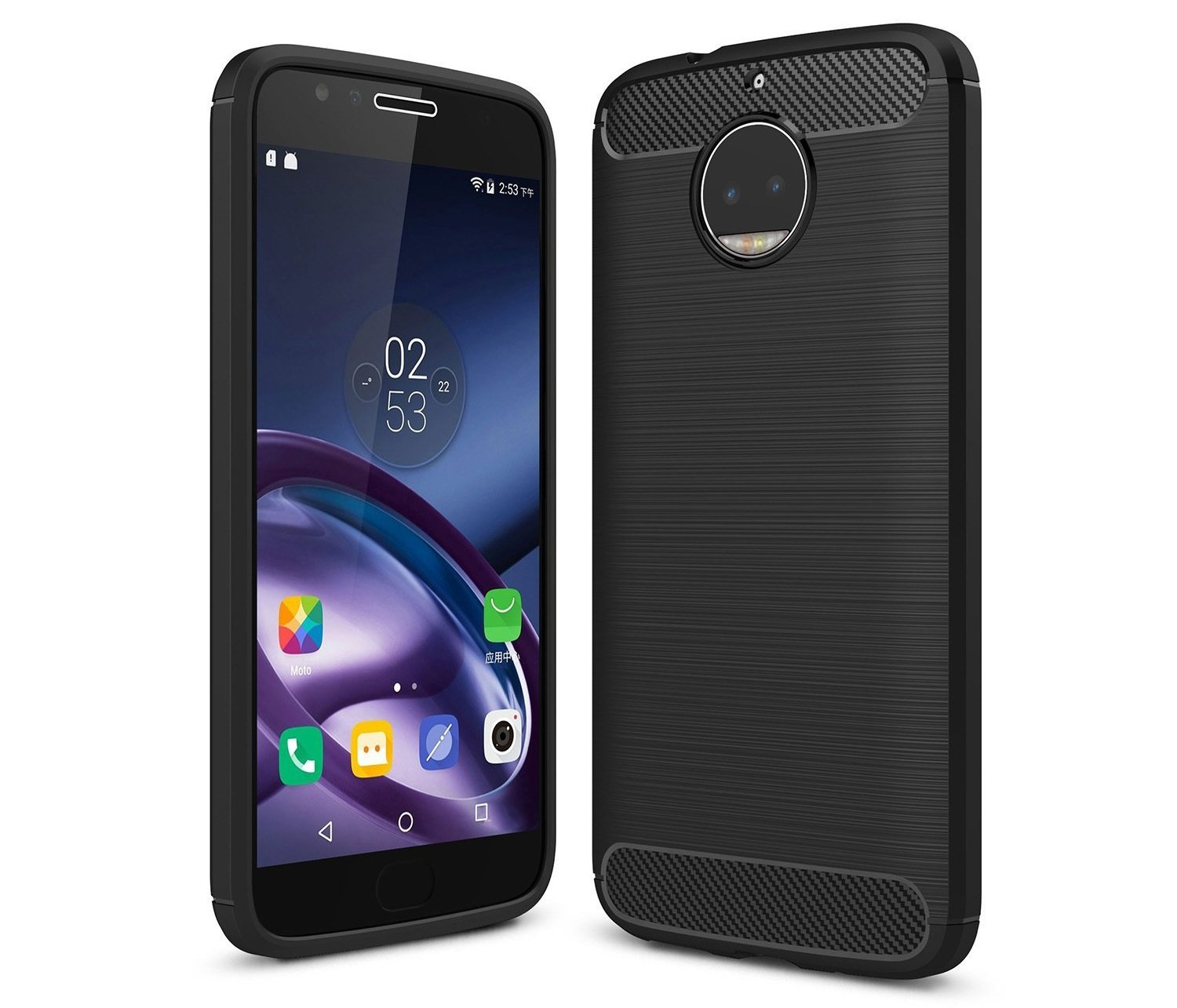AVIDET Flexible Silicone Case For Moto G5 Plus