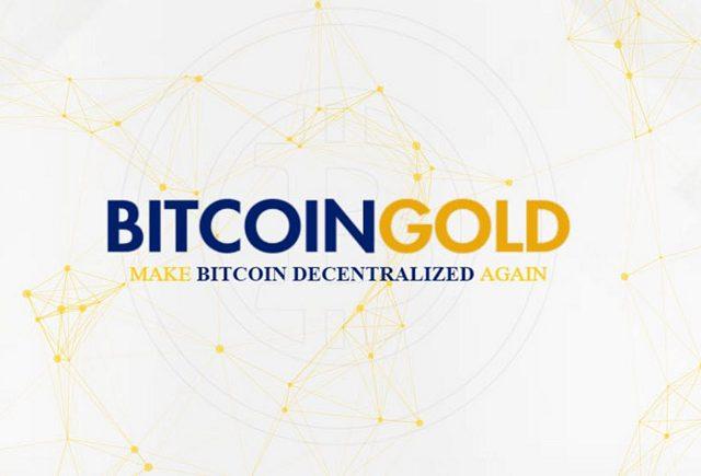 Meet Bitcoin Gold: The Latest Fork of the Bitcoin Blockchain