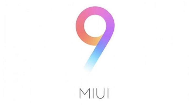 MIUI 9 Erase Feature Lets You Remove Unwanted Objects From Photos