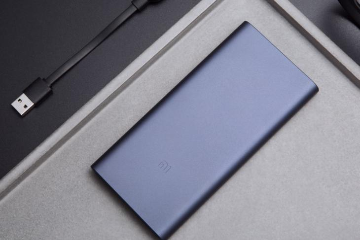 Xiaomi Launches Mi Power Bank 2i Starting at Just Rs. 799