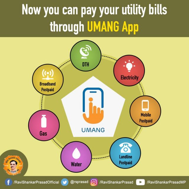The Umang App to Access Government Services Launched by PM Modi