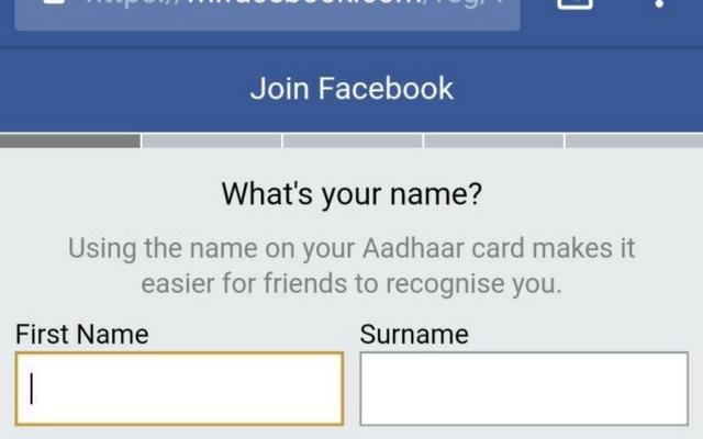Facebook Aadhaar
