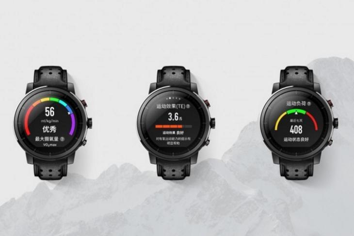 Xiaomi Huami Amazfit Sports Smartwatch 2 Featured