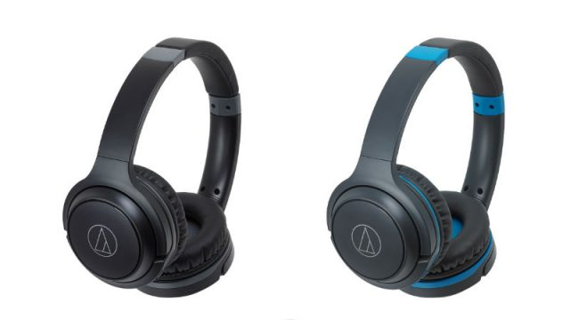 5. Audio-Technica S200BT