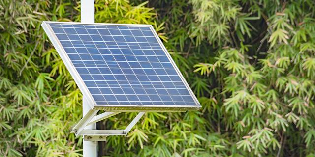 BRPL To Install Solar Panels on Delhi Rooftops In New 'Solar City Initiative'