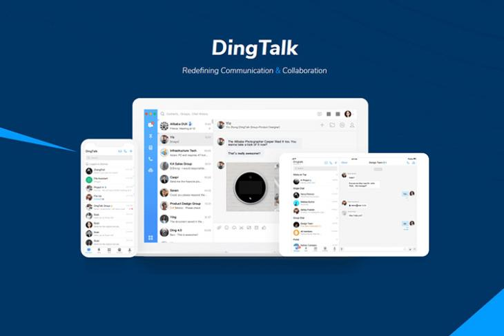 Dingtalk 1